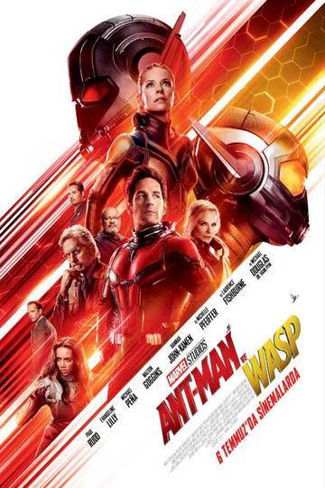 ANT-MAN AND THE WASP (7+ 13A)