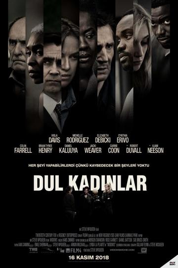 DUL KADINLAR (15+)